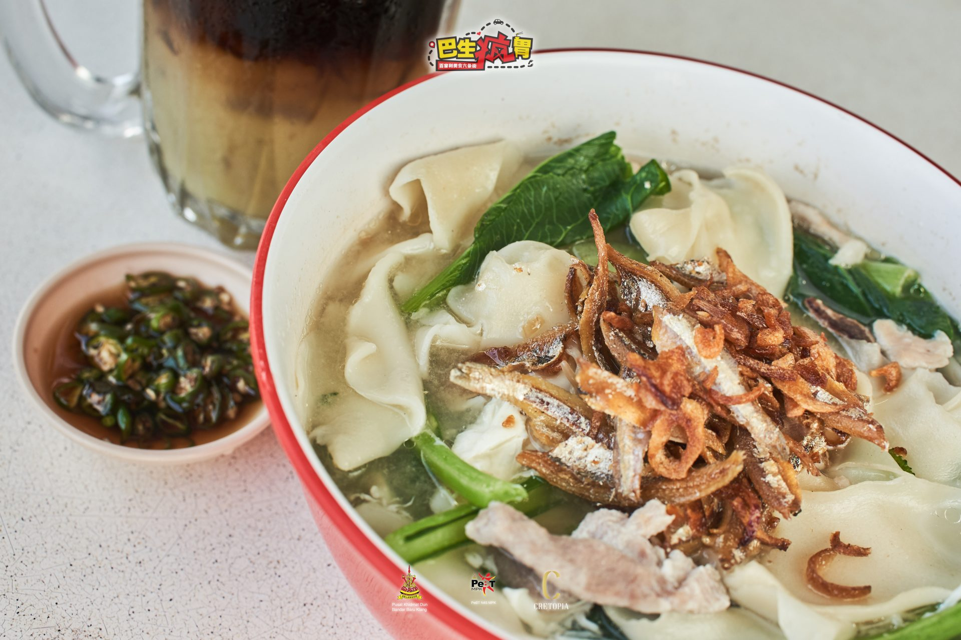 Fatty Mee Hoon Kuih House-03