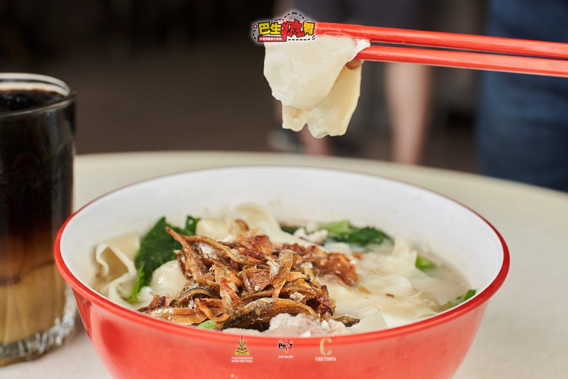 Fatty Mee Hoon Kuih House-04