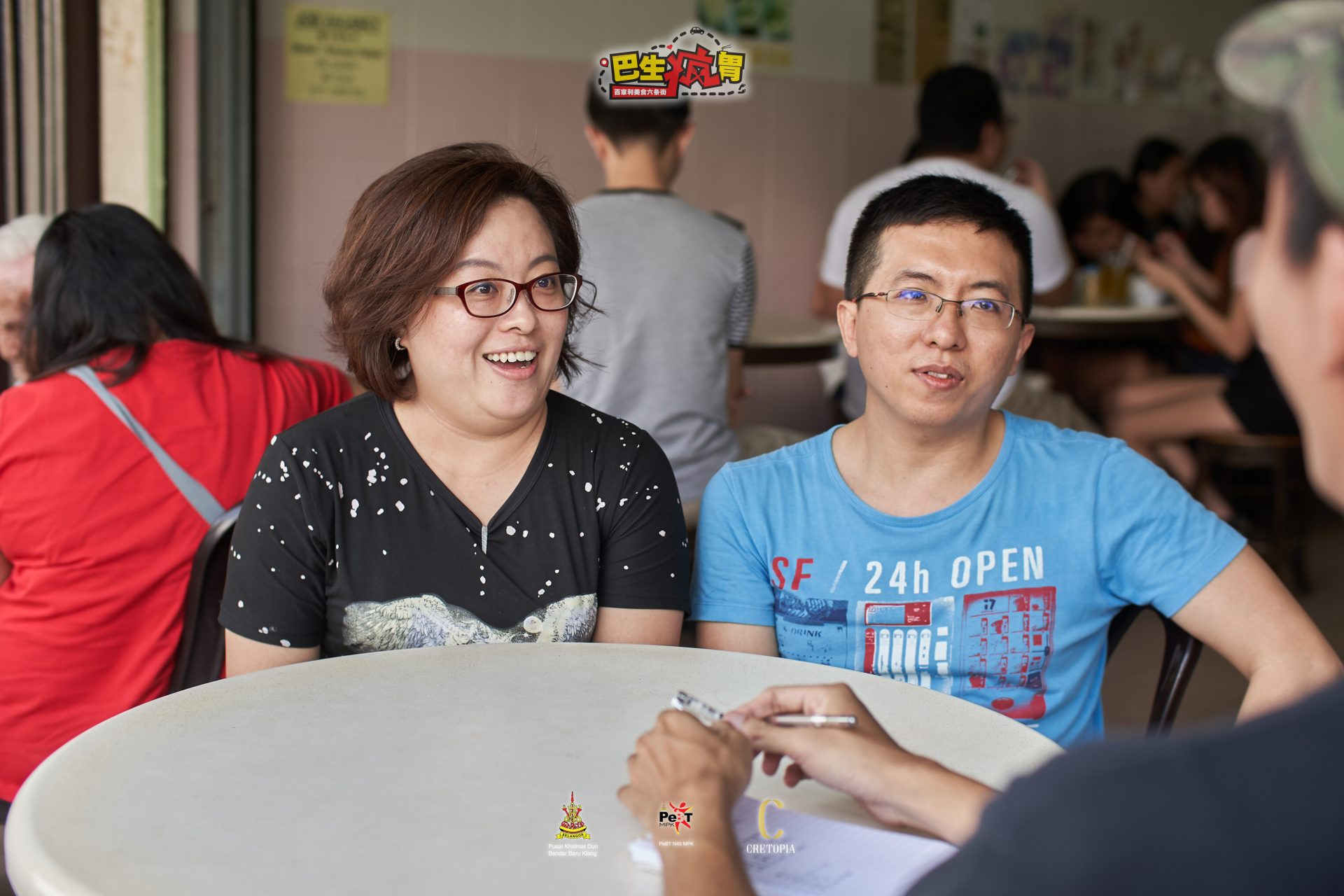 Fatty Mee Hoon Kuih House-06